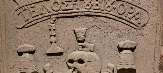 Old Scottish tomb
